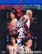 Joyful Reunion (Blu-ray) (English Subtitled) (Taiwan Version)
