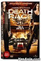 Death Race (DVD) (Korea Version)