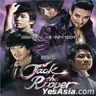 Musical Jack the Ripper OST - Korean Cast Recording