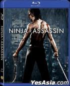 Ninja Assassin (Blu-ray) (Hong Kong Version)