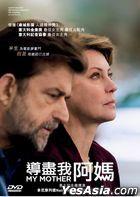 My Mother (2015) (DVD) (Hong Kong Version)