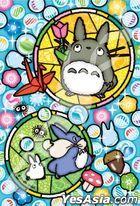 My Neighbor Totoro : Ohajiki Totoro Art Crystal Jigsaw (Jigsaw Puzzle 126 Pieces)(126-AC64)
