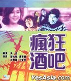 The Mad Bar (VCD) (Hong Kong Version)