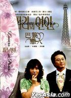 Lovers In Paris (DVD) Vol.1 of 2) (To Be Continued) (Multi-audio) (SBS TV Drama) (Taiwan Version)