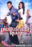 Ready (DVD) (English Subtitled) (Thailand Version)