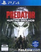 Predator: Hunting Grounds (Asian Chinese / English Version)