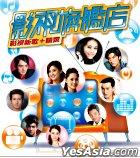 EEG Best TV Drama & Movie Theme Songs (2CD)