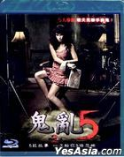 Phobia 2 (2009) (Blu-ray) (English Subtitled) (Taiwan Version)
