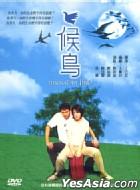 Migratory Bird (Taiwan Version)