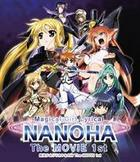 Magical Girl Lyrical Nanoha - The Movie 1st (Blu-ray) (Normal Edition) (English Subtitled) (Japan Version)