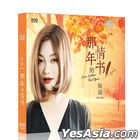 Love Letters That Year (DSD) (China Version)