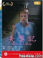 Rosemary's Baby (1968) (DVD) (Taiwan Version)