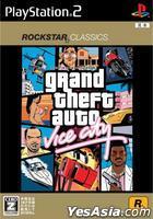 Grand Theft Auto Vice City (New Bargain Edition) (Japan Version)