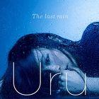 The last rain (Normal Edition)(Japan Version)
