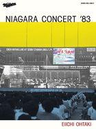 NIAGARA CONCERT '83 (ALBUM+DVD) (First Press Limited Edition) (Japan Version)