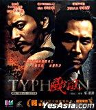 Typhoon (VCD) (Hong Kong Version)