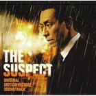 The Suspect: Muroi Shinji Original Soundtrack (First Press Limited Edition)(Japan Version)