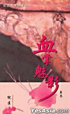 Xie Zhang Mei Ying -  Can