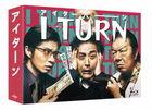 I Turn (Blu-ray Box) (Japan Version)