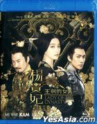 Lady Of The Dynasty (2015) (Blu-ray) (English Subtitled) (Hong Kong Version)
