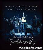 Dear Friend 2016 紅館 Live (2 Blu-ray)