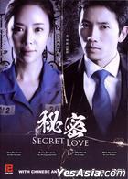 Secret Love (DVD) (Ep.1-16) (End) (Multi-audio) (English Subtitled) (KBS TV Drama) (Singapore  Version)
