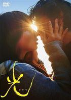 Radiance (DVD) (Normal Edition) (Japan Version)