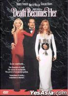 Death Becomes Her (1992) (DVD) (US Version)