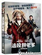Fatman (2020) (DVD) (Taiwan Version)