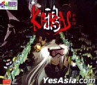 Karas (Vol.1) (Taiwan Version)