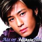 ALL OF Ambrose Hui  (Japan Version)