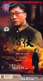 Qian Fu (DVD) (End) (China Version)
