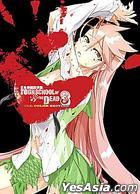 High School Of The Dead (Full Color Edition) (Vol.3)