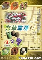 Adventure For The Herbal Medicine IV (DVD) (Ep. 8-13) (ATV Program) (Hong Kong Version)