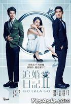 追婚日记 (2015) (DVD) (香港版)