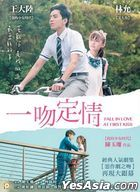 Fall In Love At First Kiss (2019) (DVD) (Hong Kong Version)