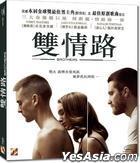Brothers (2009) (VCD) (Hong Kong Version)