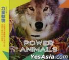 Power Animals (Taiwan Version)
