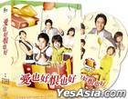 Likable or Not (AKA: I Hate You, But It's Fine) (DVD) (Ep.130-172) (End) (Multi-audio) (KBS TV Drama) (Taiwan Version)