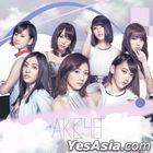 Thumbnail (Type B) (Taiwan Version)