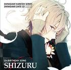Shinigami Kareshi Series Shinigami Date CD Vol.8 'Re BIRTHDAY SONG -Nami-' (Japan Version)