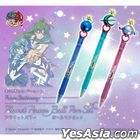 Sailor Moon : Prism Stationary Planet Power Ball Pen Set (Limited)