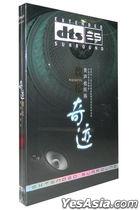 Qi Ji (DTS 6.1) (China Version)