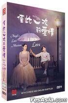 Angel's Last Mission: Love (2019) (DVD) (Ep.1-16) (End) (Multi-audio) (English Subtitled) (KBS TV Drama) (Singapore Version)
