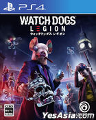 Watch Dogs Legion (Normal Edition) (Japan Version)