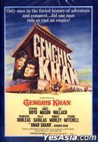 Genghis Khan (1965) (DVD) (US Version)