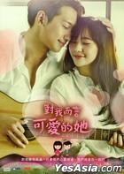 My Lovely Girl (DVD) (End) (Multi-audio) (SBS TV Drama) (Taiwan Version)