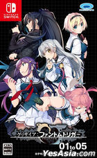 Grisaia Phantom Trigger 01 to 05 (Japan Version)