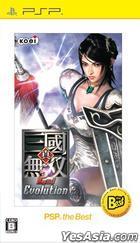 真・三國無双 2nd Evolution (新廉価版) (日本版)