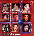 Polygram Super Star MTV Video CD 1